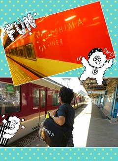 2014-09-25-10-44-02_deco.jpg