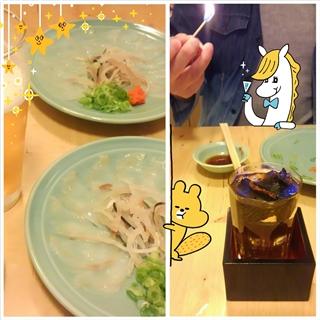 2015-07-22-04-09-41_deco.jpg