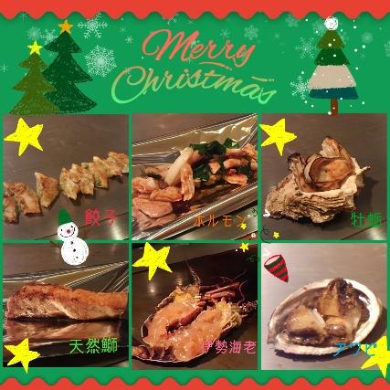 2015-12-25-12-44-33_deco.jpg