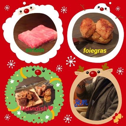 2015-12-25-12-48-59_deco.jpg