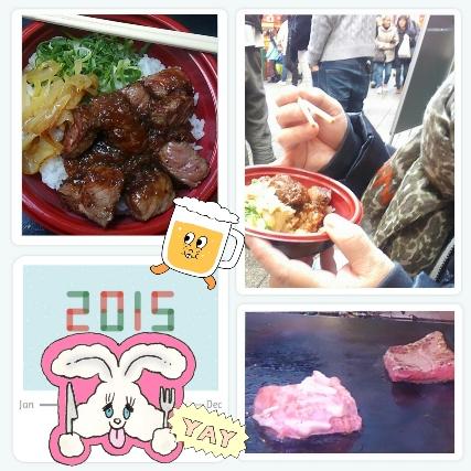 2015-12-31-02-13-44_deco.jpg