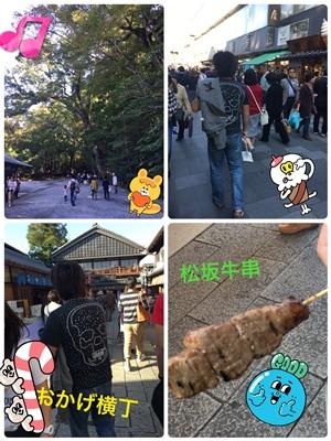 201610242.jpg