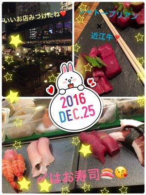 201612253.jpg