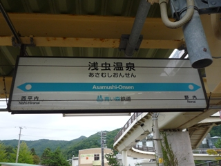 P1010466.JPG