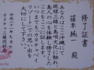 R0010875.JPG