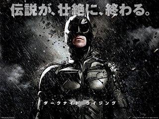 batman3_02.jpg