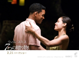 SevenPounds_Wallpaper_2_sm.jpg